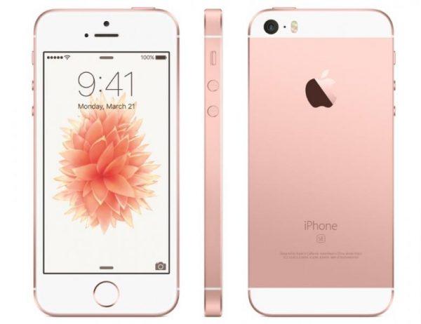 Pametni telefon APPLE iPhone SE 16GB rožnato zlat